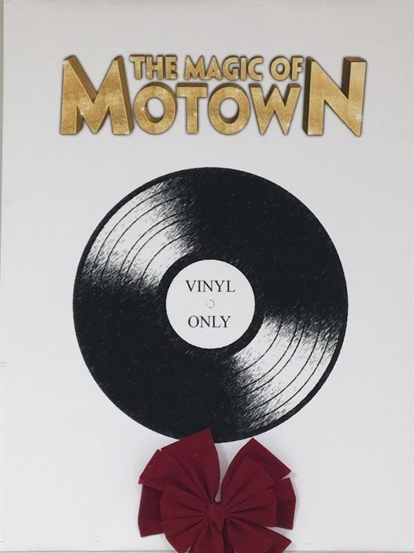 Motown Holiday Party